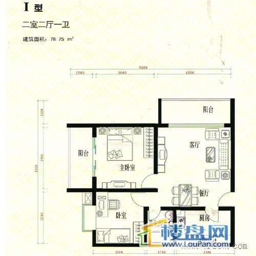 金域蓝山2室2厅1卫