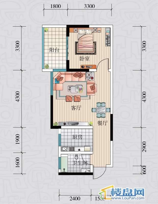 阳光领地D户型1室2厅1卫1厨