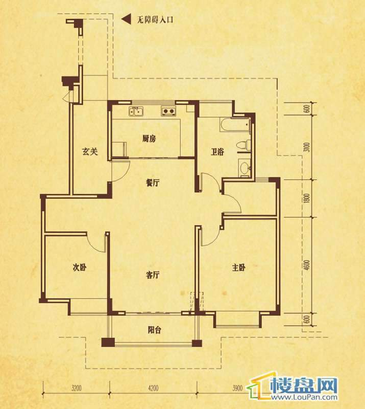 米兰春天B-1户型2室2厅1卫1厨