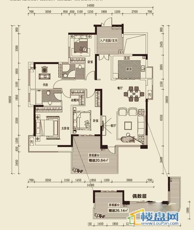金龙国际花园三期天鹅堡42#-1奇偶层-44室2厅2卫1厨