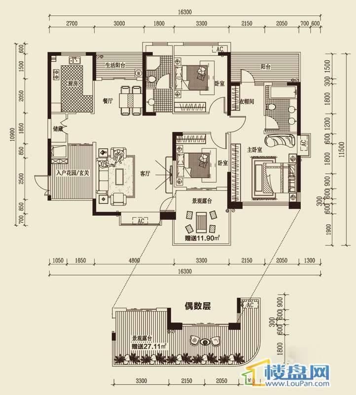 金龙国际花园三期天鹅堡42#-1奇偶层-33室2厅2卫1厨