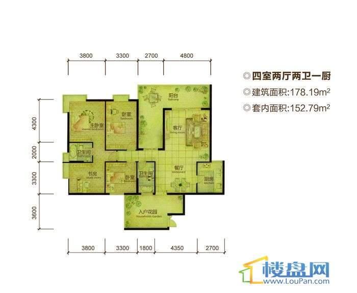 都市国际6/8号楼户型图4室2厅2卫1厨