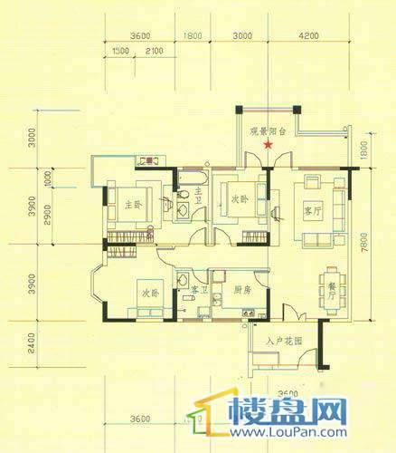 广信四季家园二期标准层A1户型3室2厅2卫1厨