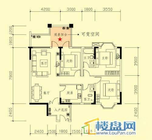 广信四季家园二期标准层A2户型3室2厅2卫1厨