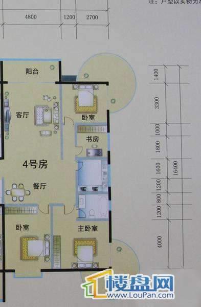 花样年华4号房户型4室2厅4卫1厨