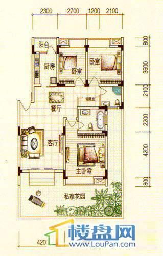宏业康馨园1-6栋户型图3室2厅2卫1厨