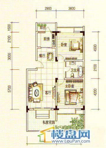 宏业康馨园1-7栋户型图2室2厅1卫1厨