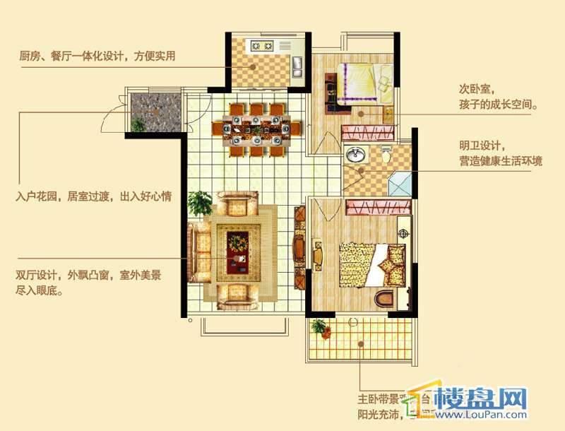 四季花溪2户型2室2厅1卫1厨