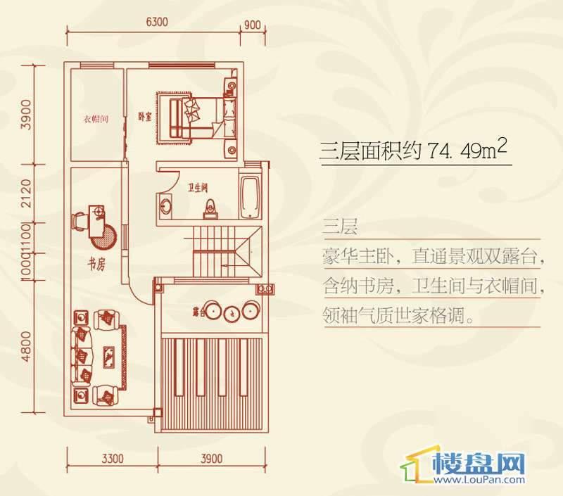 泉天下国际公馆坡地别墅E1户型三层平面图3室3厅2卫1厨