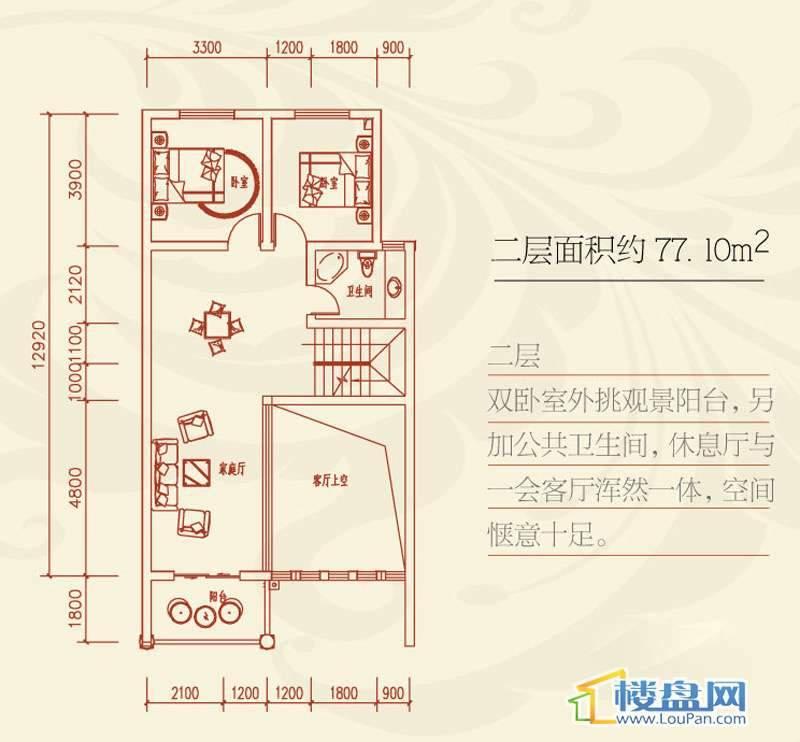 泉天下国际公馆坡地别墅E1户型二层平面图3室3厅3卫1厨