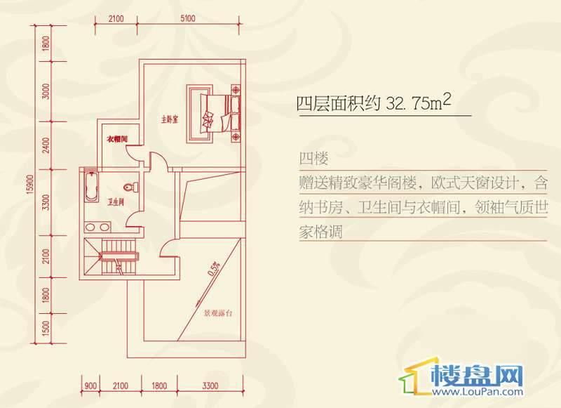 泉天下国际公馆坡地别墅E1户型车库平面图3室3厅3卫1厨