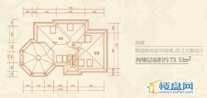 泉天下国际公馆半山别墅B5户型阁楼平面图5室3厅4卫1厨
