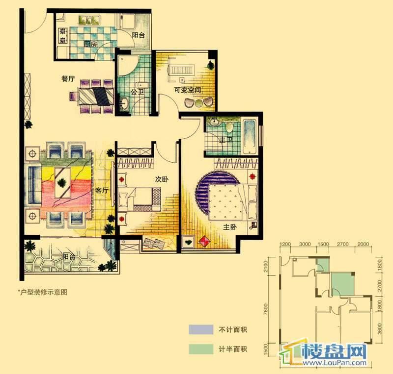 虹祥花郡A1-A3号A户型2室2厅2卫1厨