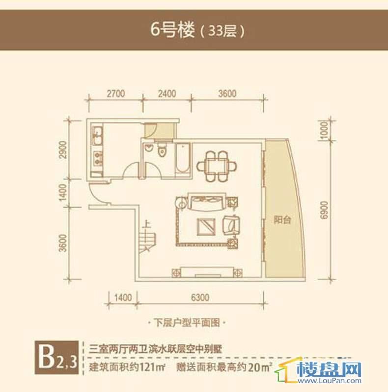 远大生态风景B23a,6号楼(33)层3室2厅2卫1厨