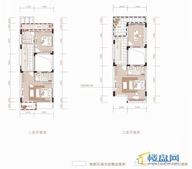中天世纪新城东城旗郡B户型二层、三层平面图7室2厅4卫