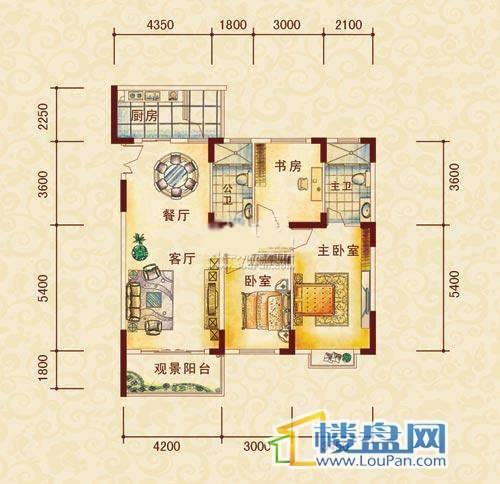 水锦花都风尚领域a4户型3室2厅2卫1厨