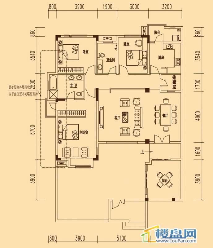 万科劲嘉金域华府蓝调空间情景美墅1层户型3室2厅2卫1厨