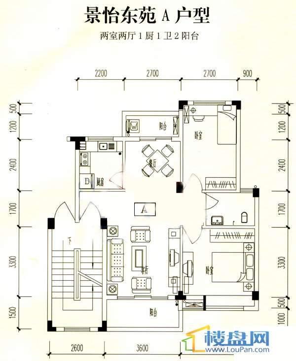 明诚景怡苑 户型图