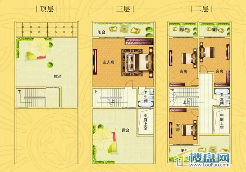 藏珑D39-D42栋经典户型顶层、二层、三层4室2厅3卫
