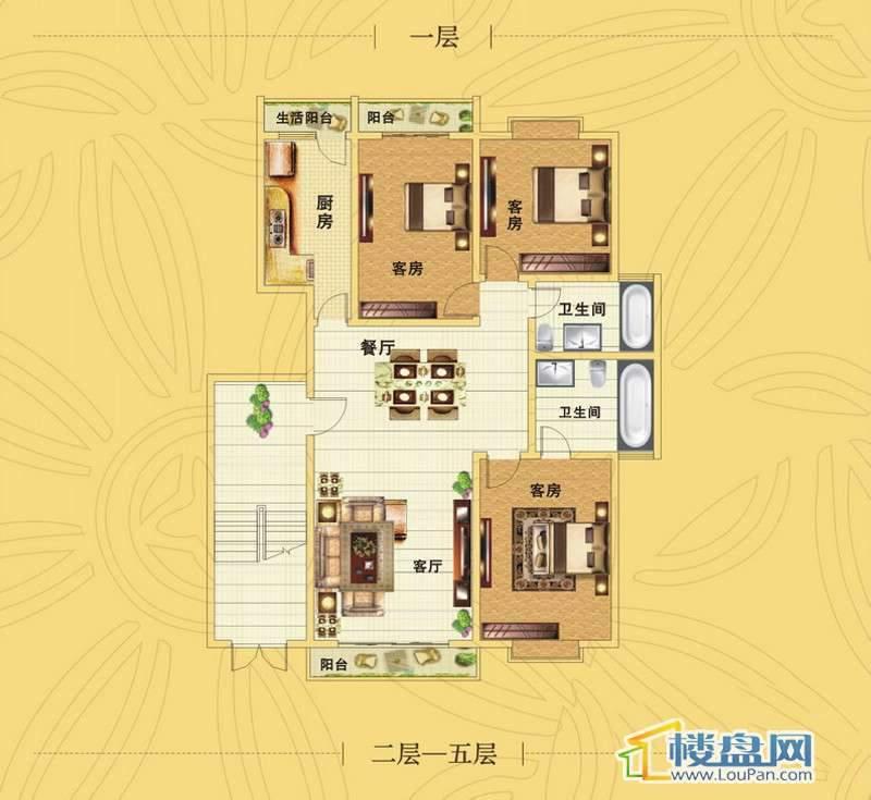 藏珑D39-D42栋经典户型一层、夹层4室2厅3卫
