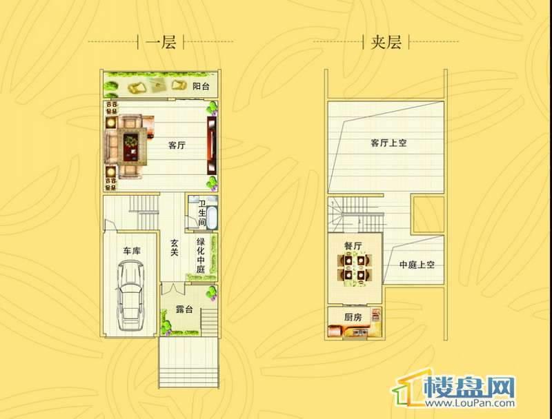 藏珑F栋经典洋房二层-五层3室2厅2卫