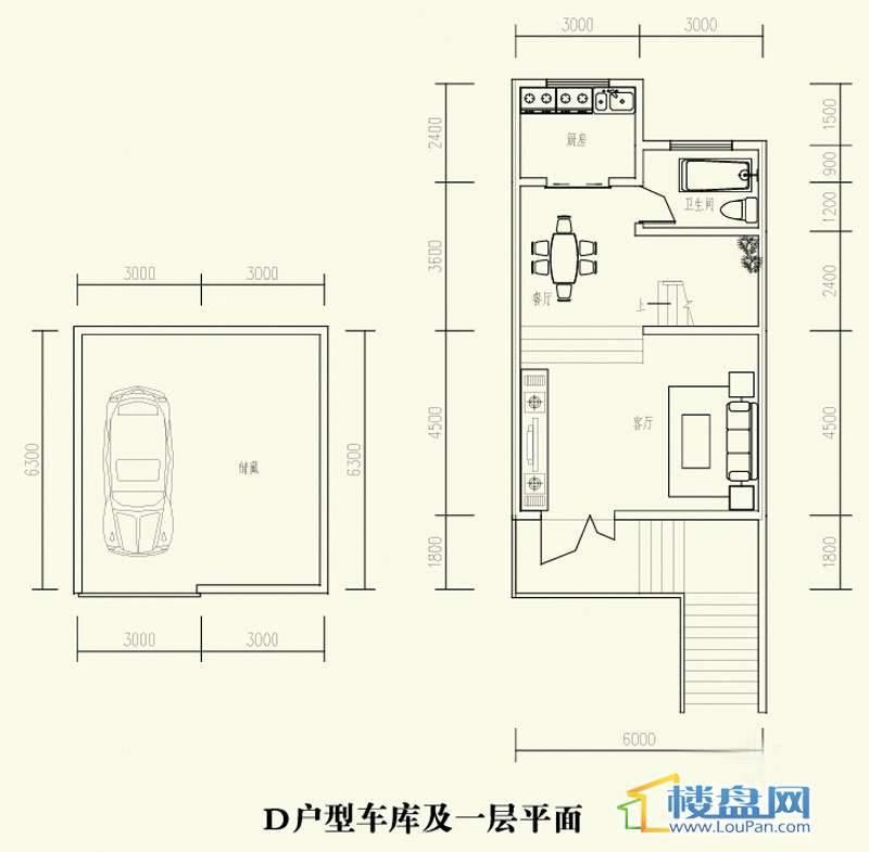 森林溪畔别墅D户型车库及一层平面3室2厅3卫1厨
