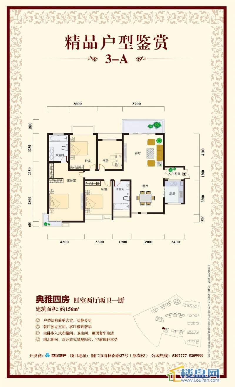 公园道1号2期2室1厅1卫