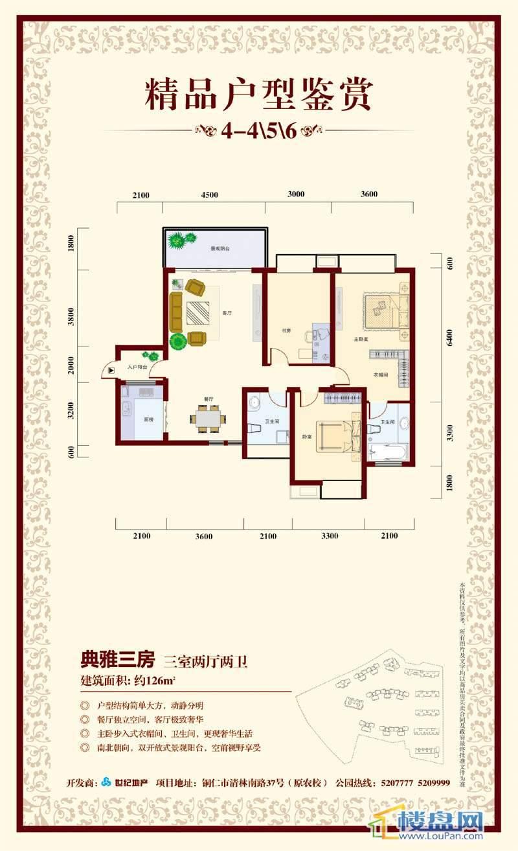公园道1号2期3室2厅2卫