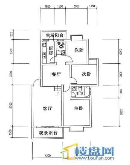 华屹锦城I组团13#楼5单元3室2厅2卫1厨