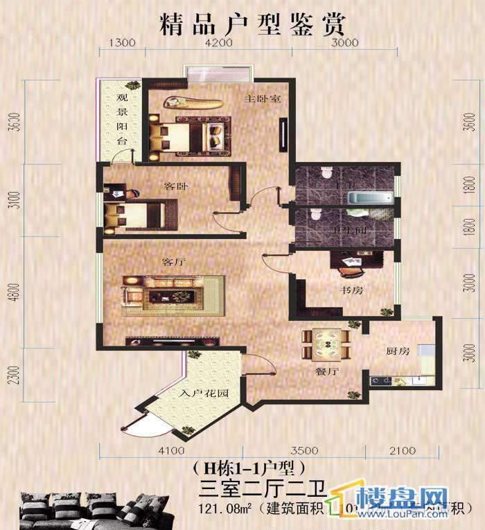 金滩·半岛豪苑H栋1-1户型 3室2厅2卫