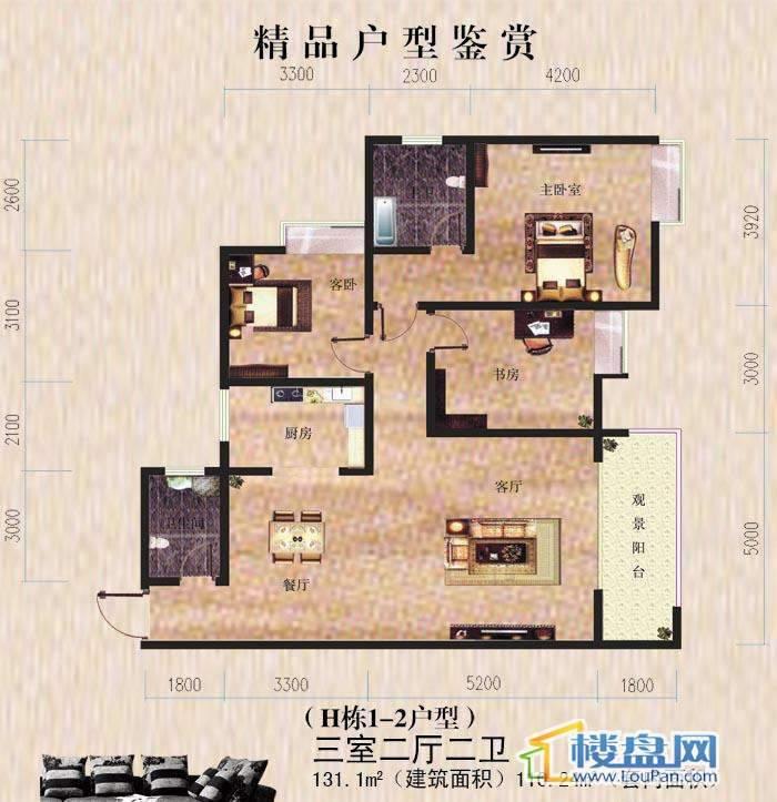 金滩·半岛豪苑H栋1-2户型 3室2厅2卫