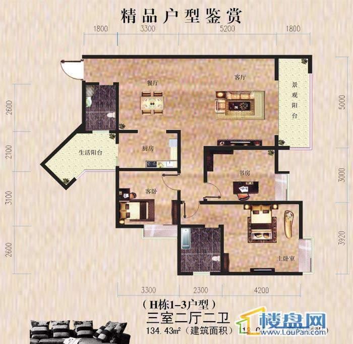 金滩·半岛豪苑H栋1-3户型 3室2厅2卫