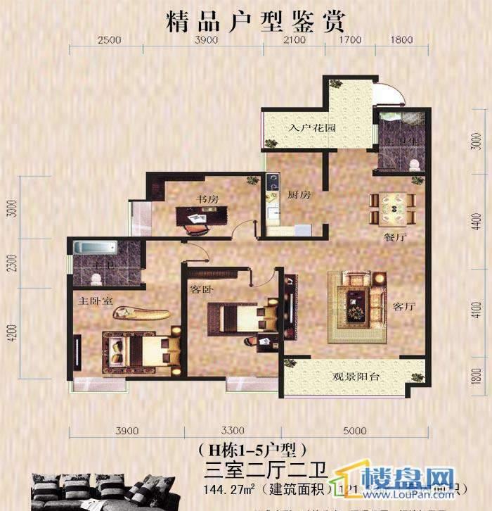 金滩·半岛豪苑H栋1-5户型 3室2厅2卫