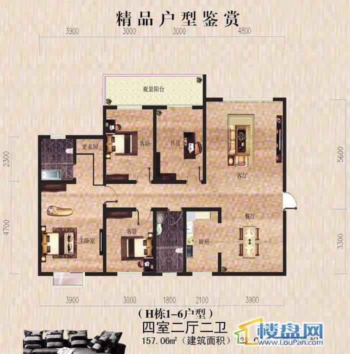 金滩·半岛豪苑H栋1-6户型 4室2厅2卫