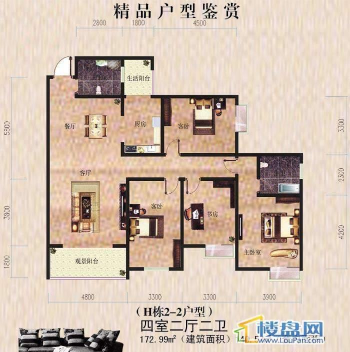 金滩·半岛豪苑H栋2-2户型 4室2厅2卫