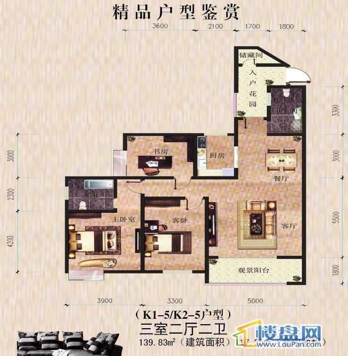 金滩·半岛豪苑K1-5、K2-5户型 3室2厅2卫