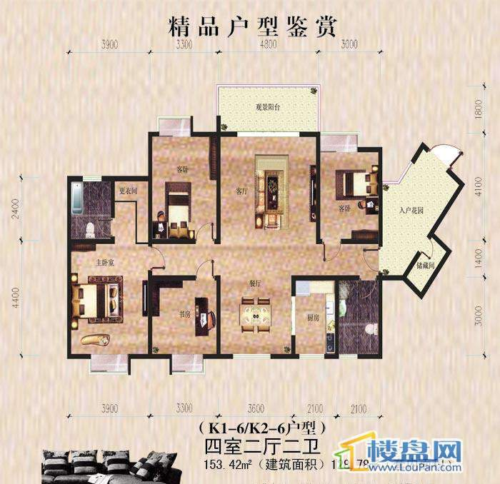 金滩·半岛豪苑K1-6、K2-6户型 4室2厅2卫
