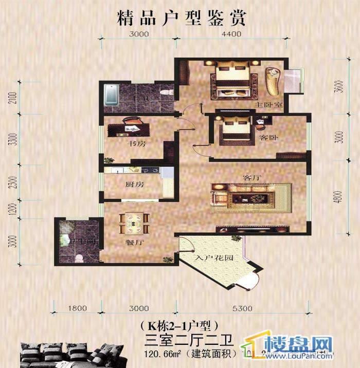 金滩·半岛豪苑K栋2-1户型 3室2厅2卫
