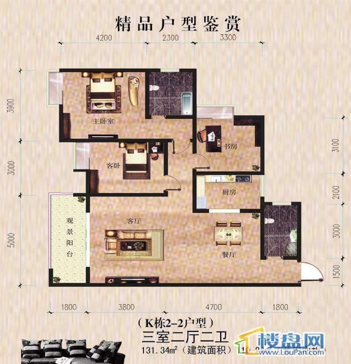 金滩·半岛豪苑K栋2-2户型 3室2厅2卫