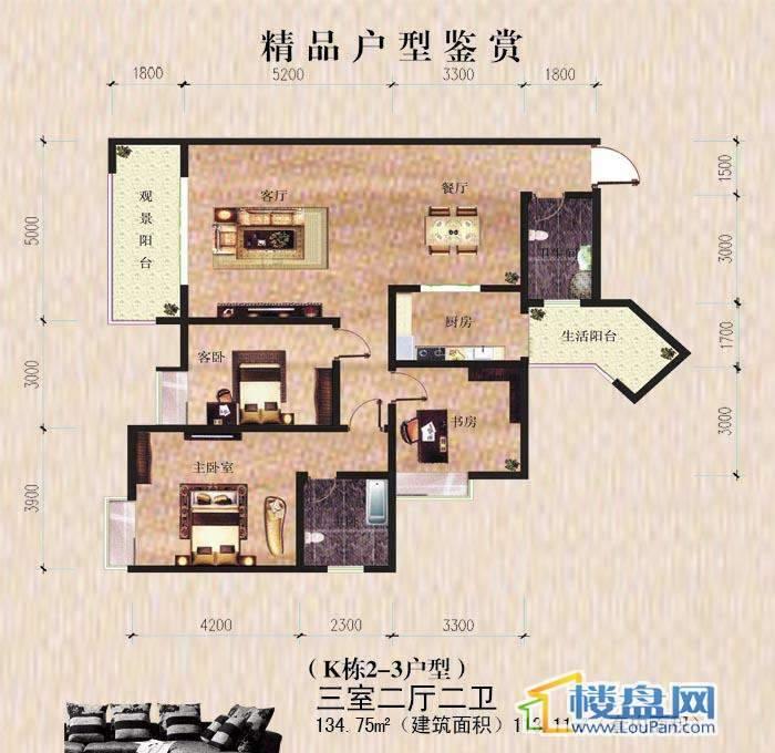 金滩·半岛豪苑K栋2-3户型 3室2厅2卫