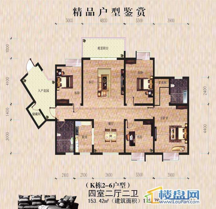 金滩·半岛豪苑K栋2-6户型 4室2厅2卫