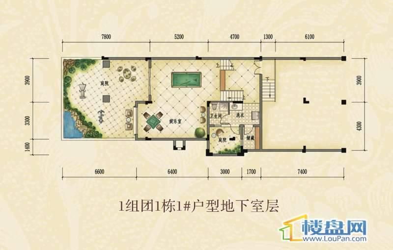 1组团联排别墅1栋1#户型地下室层 建筑面积约390㎡.jpg