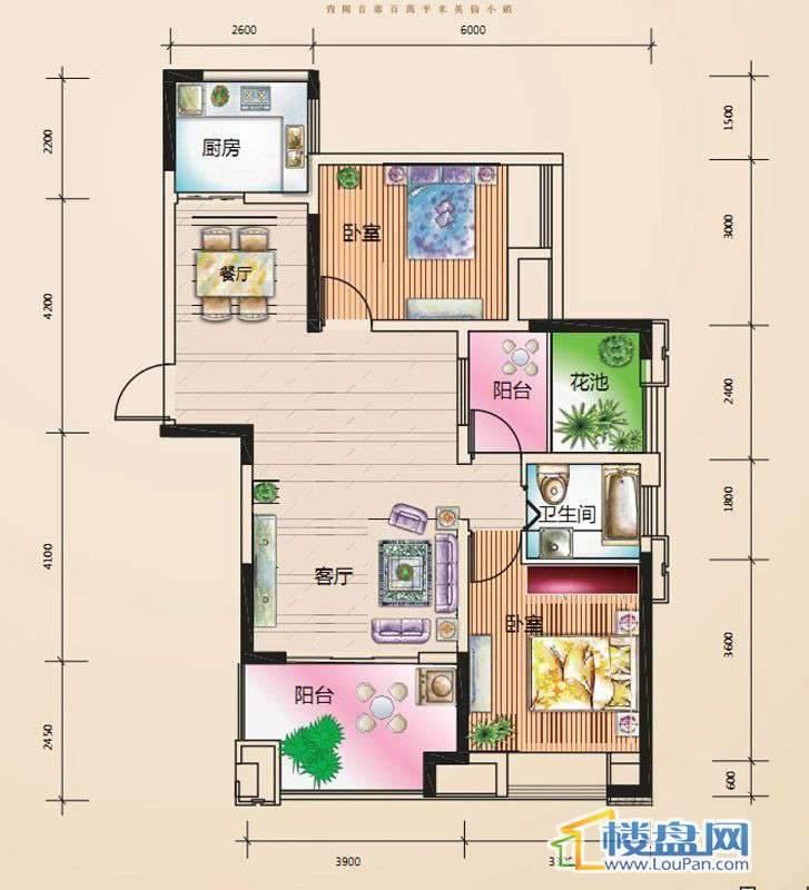 绿地伊顿公馆D3户型2室2厅1卫1厨