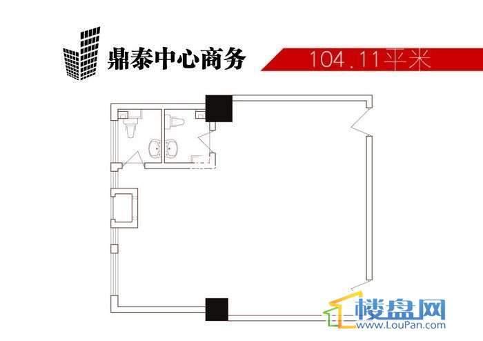 鼎泰中心商务 户型图