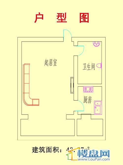 源林小镇户型图