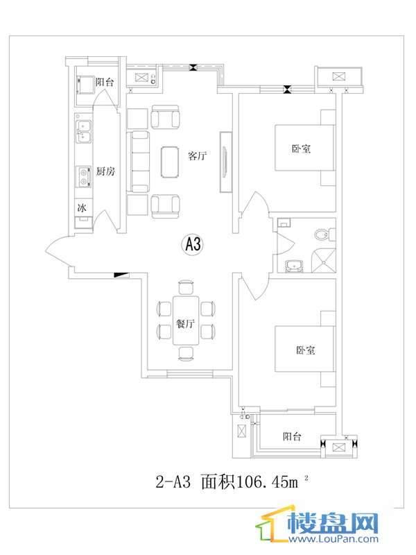 富源城国礼 户型图