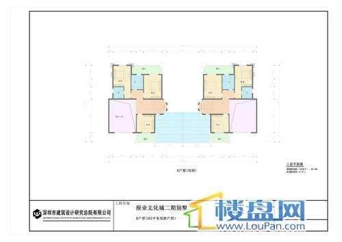 302平米双拼别墅二层平面