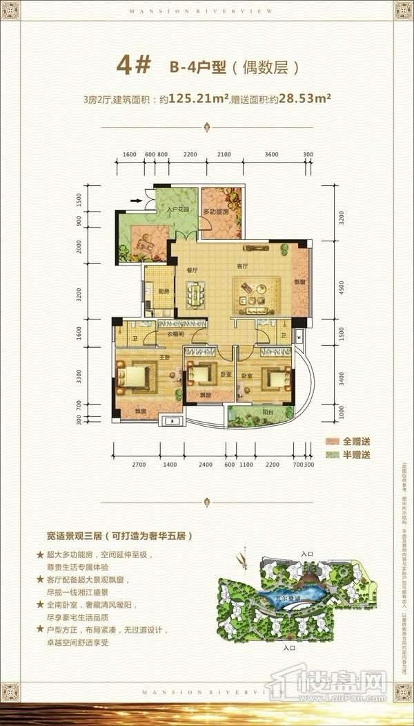 富基滨江公园户型图