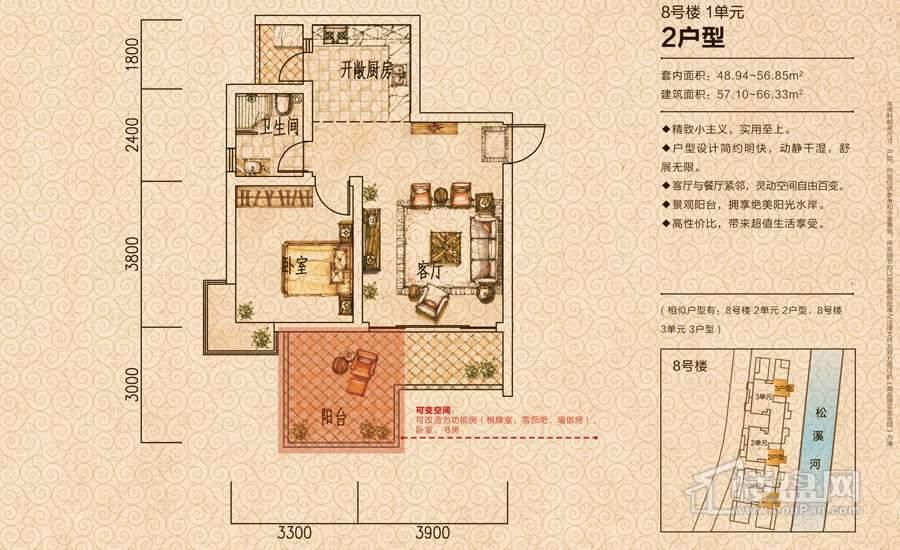 水锦花都F组团-黄金水岸户型图