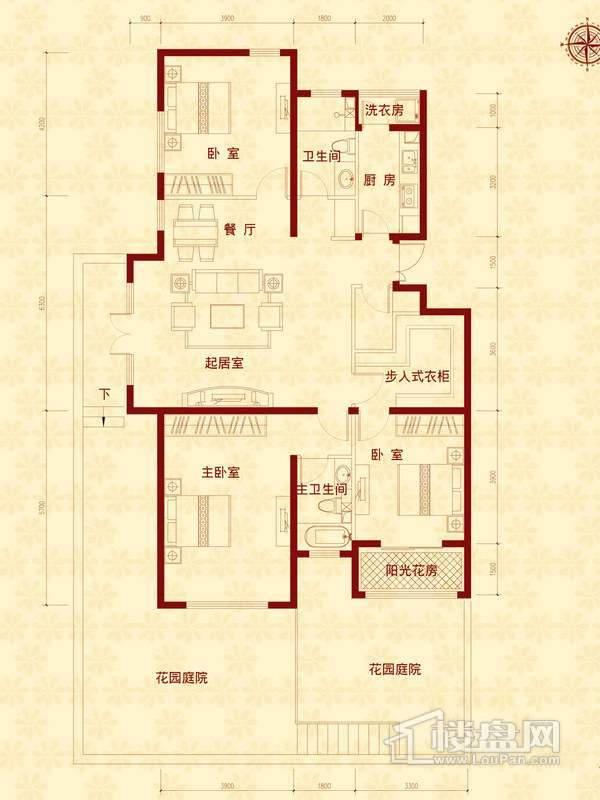 3室2厅2卫1厨